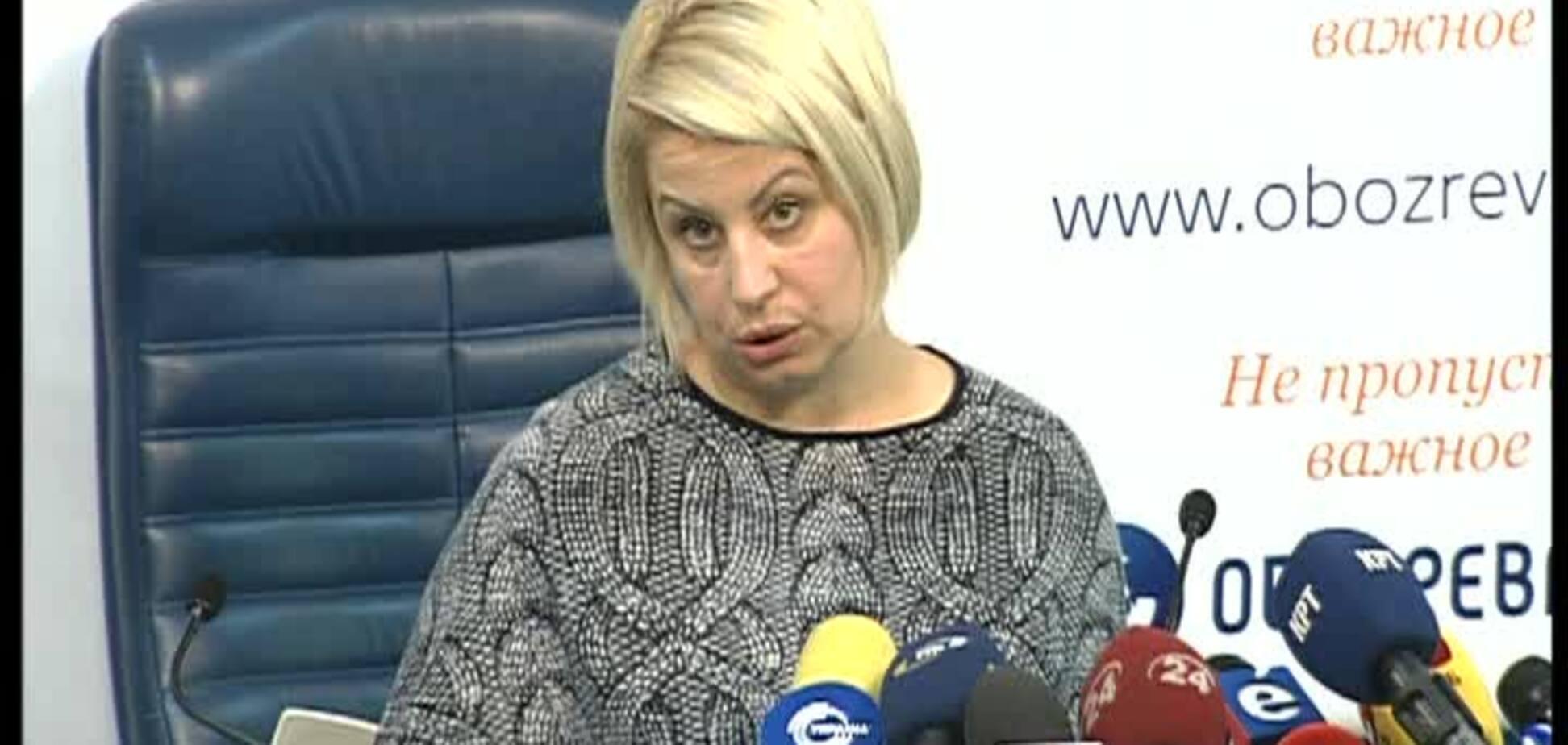 Пожелание Герман для Тимошенко