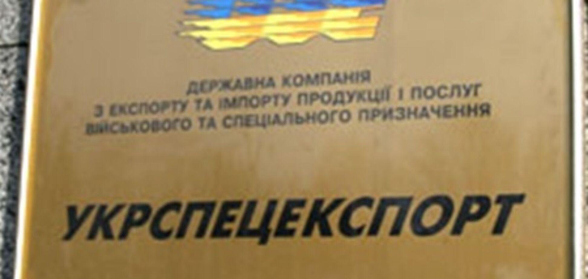 Уволен замглавы Укрспецэкспорта