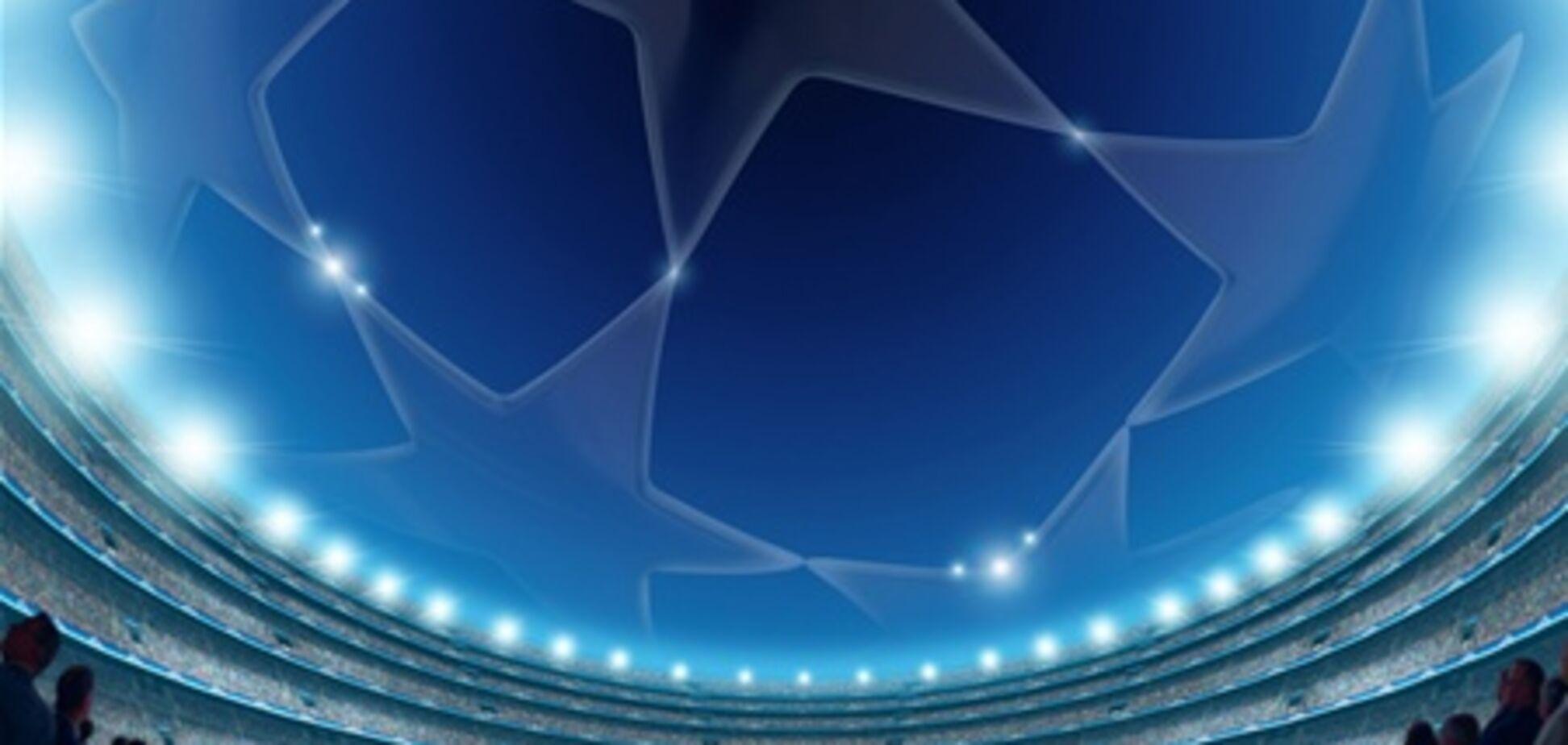 Лига чемпионов. Анонс матчей вторника и расписание трансляций, 13 сентября 2011