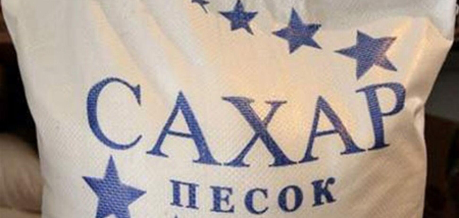 Львівщина. Підприємців просять задекларувати цукор
