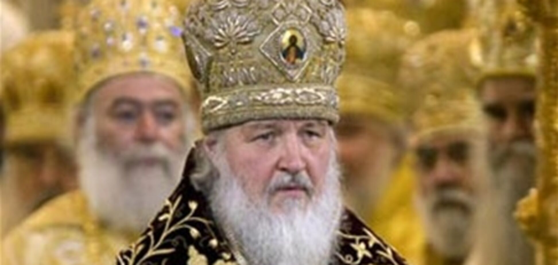 Патриарх Кирилл с двухдневным визитом посетит Украину