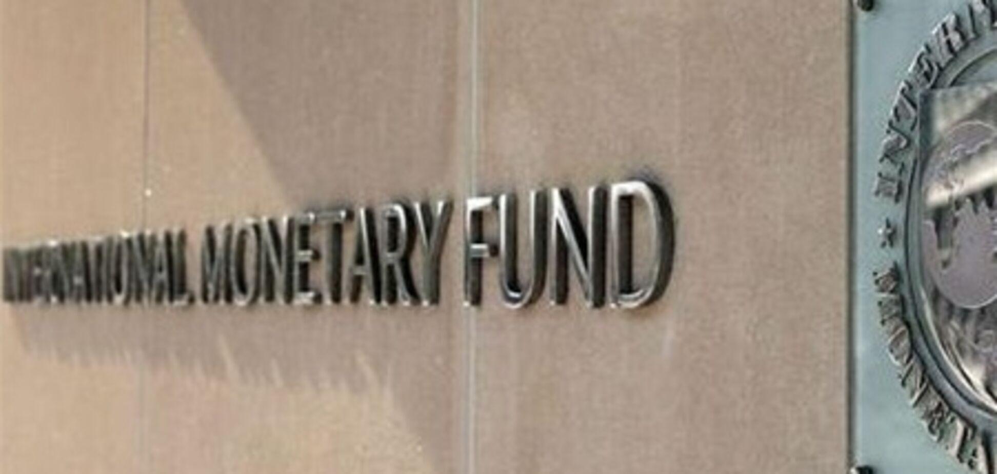 МВФ выдал Португалии четыре миллиарда евро