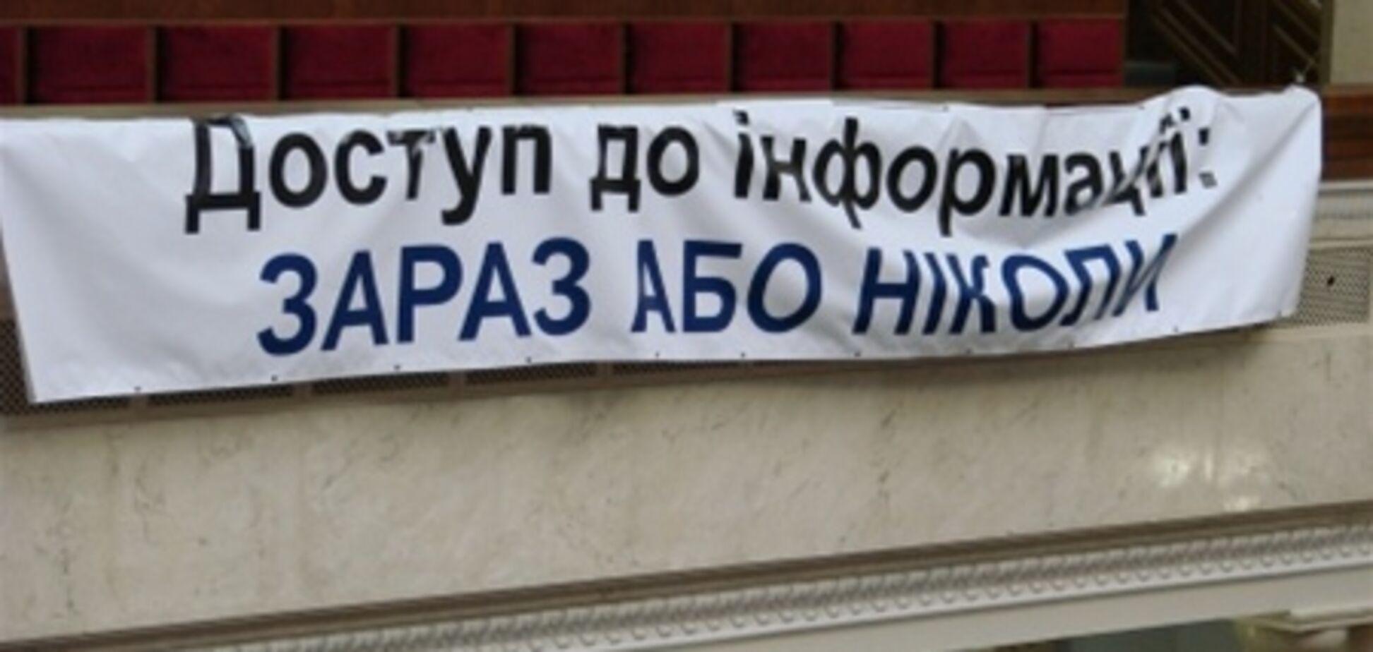 Українцям не цікавий доступ до публічної інформації - опитування