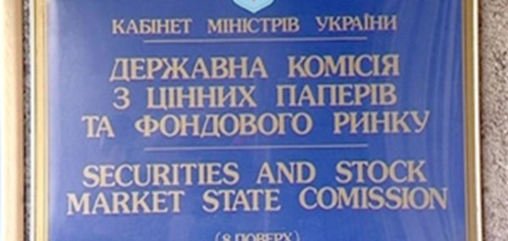 Підприємствам спростили процедуру реструктуризації боргів