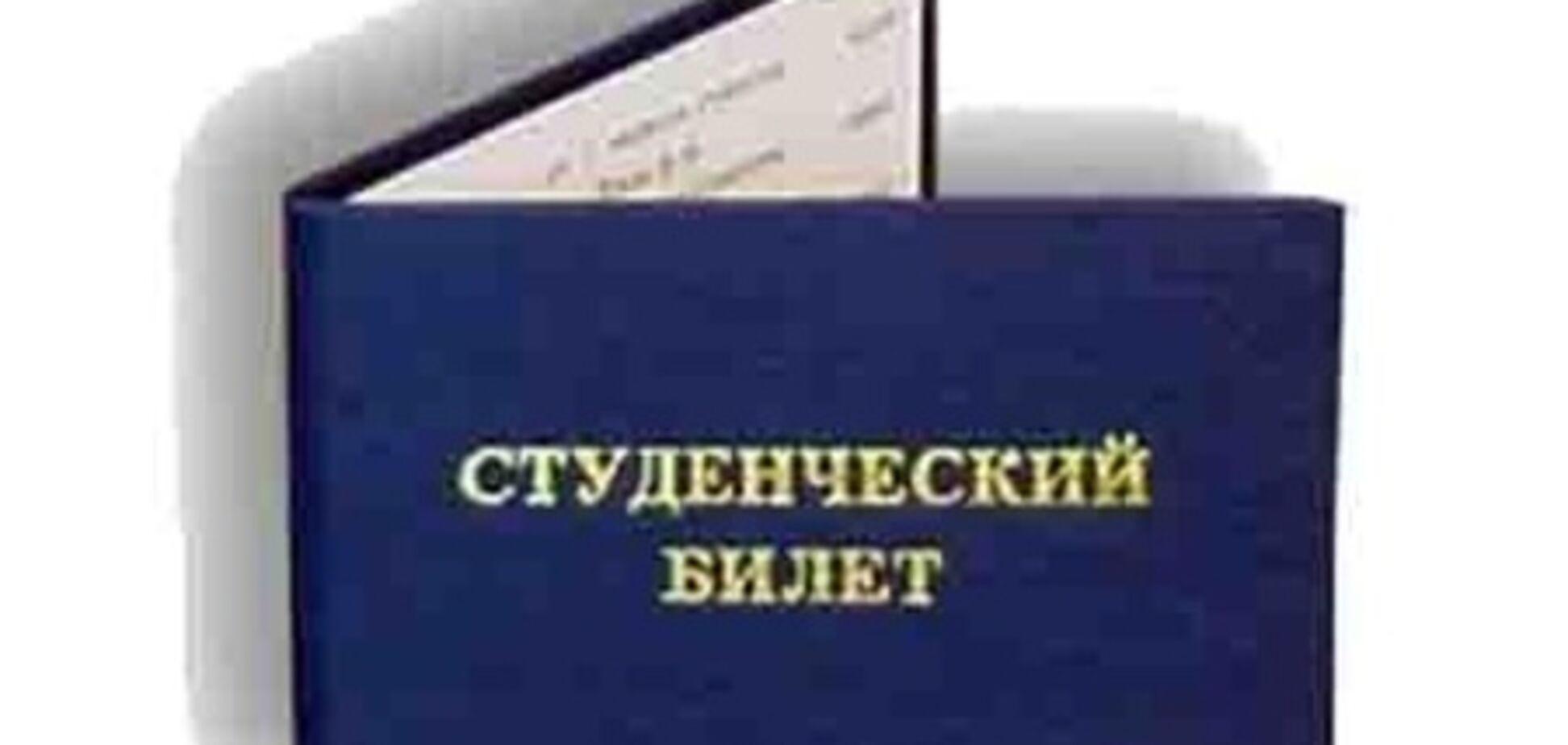 Всеукраїнська студрада переклала вину за студентські квитки з Табачника на ректорів вишів