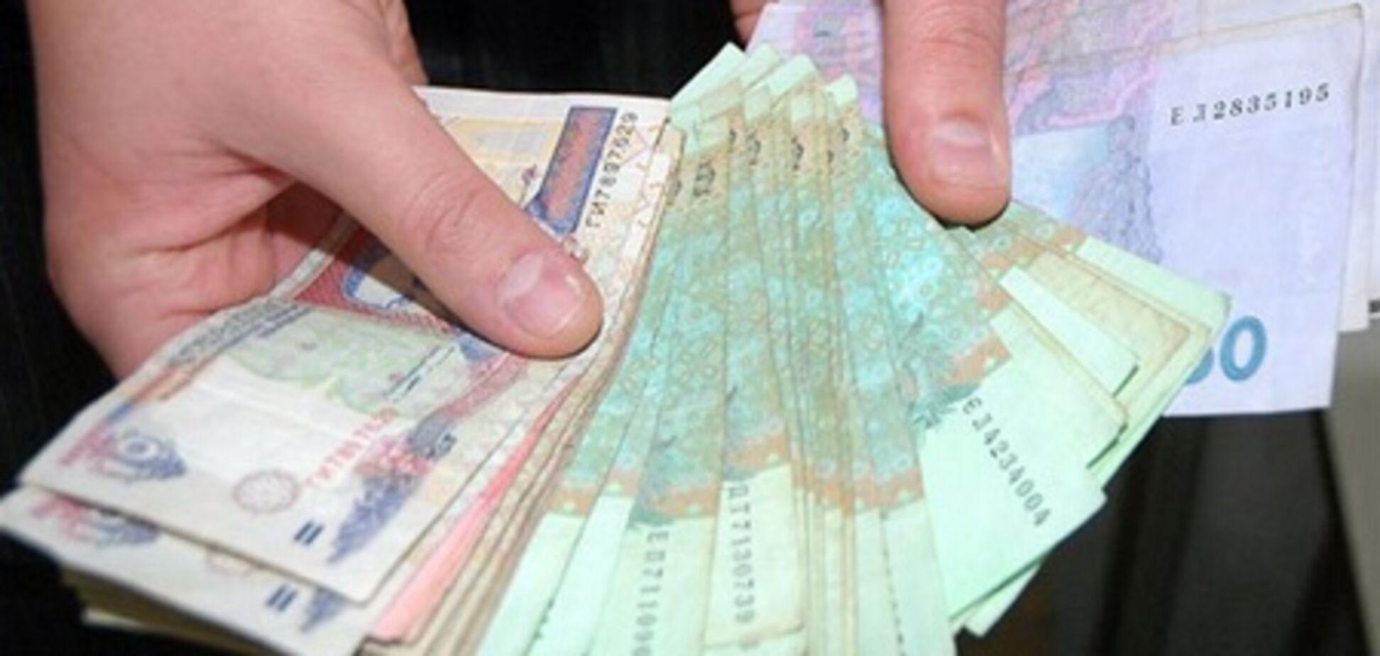 Украинцам задолжали более миллиарда гривен зарплаты