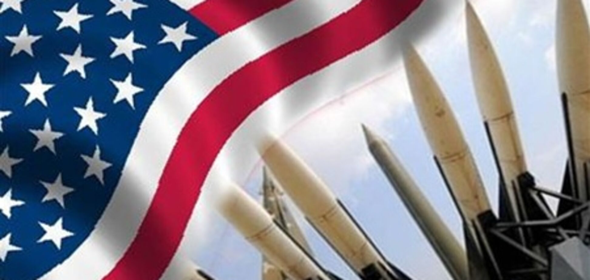 США и Румыния договорились о размещении ПРО