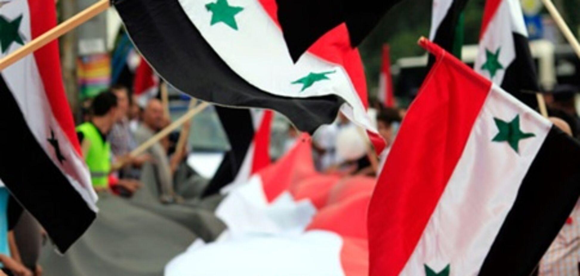 Оппозиция Сирии в День гнева сожгла российский флаг