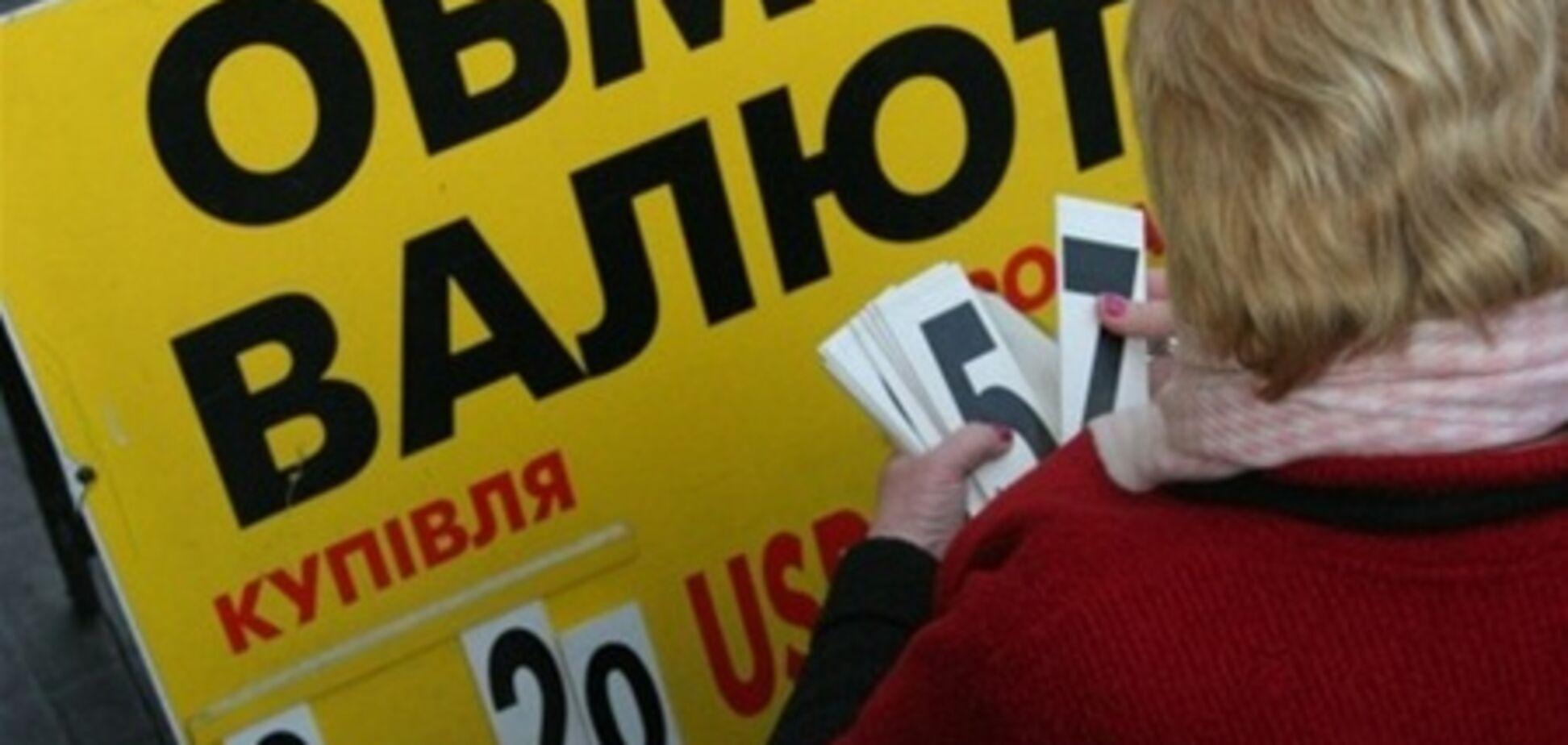 Нацбанк ослабил контроль за обменниками