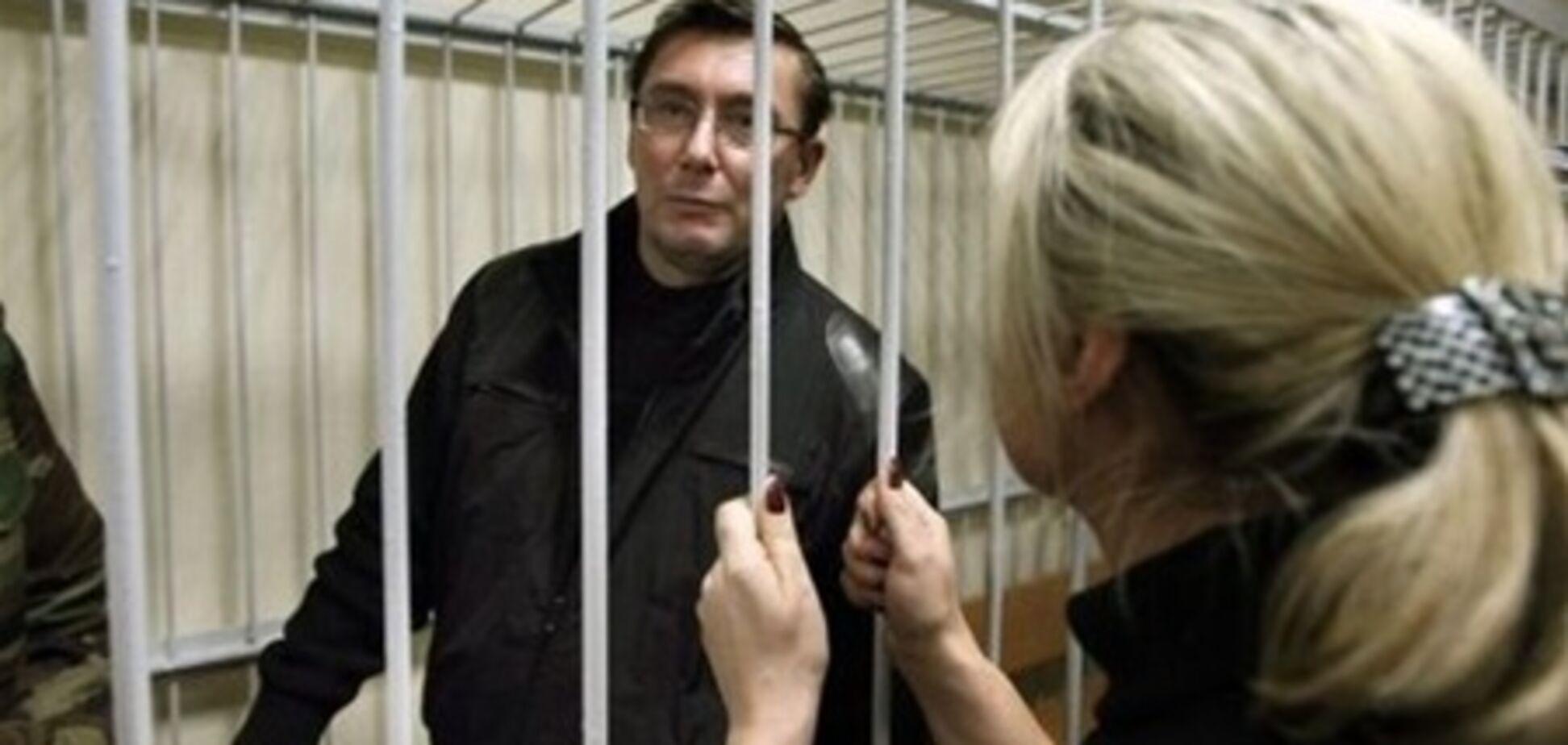 Жена Луценко: жизнь моего мужа – в руках Вовка и Минздрава