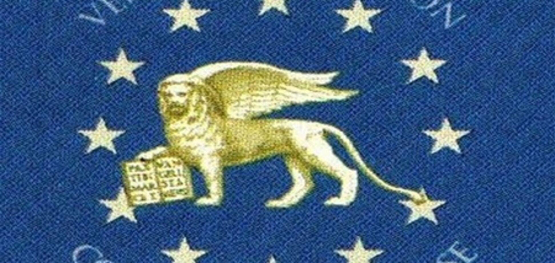 Венеціанська комісія зробила висновок щодо законопроекту про вибори до ВР