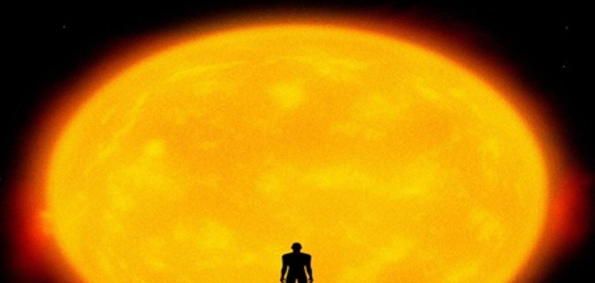Земля може пережити Сонце-науковці