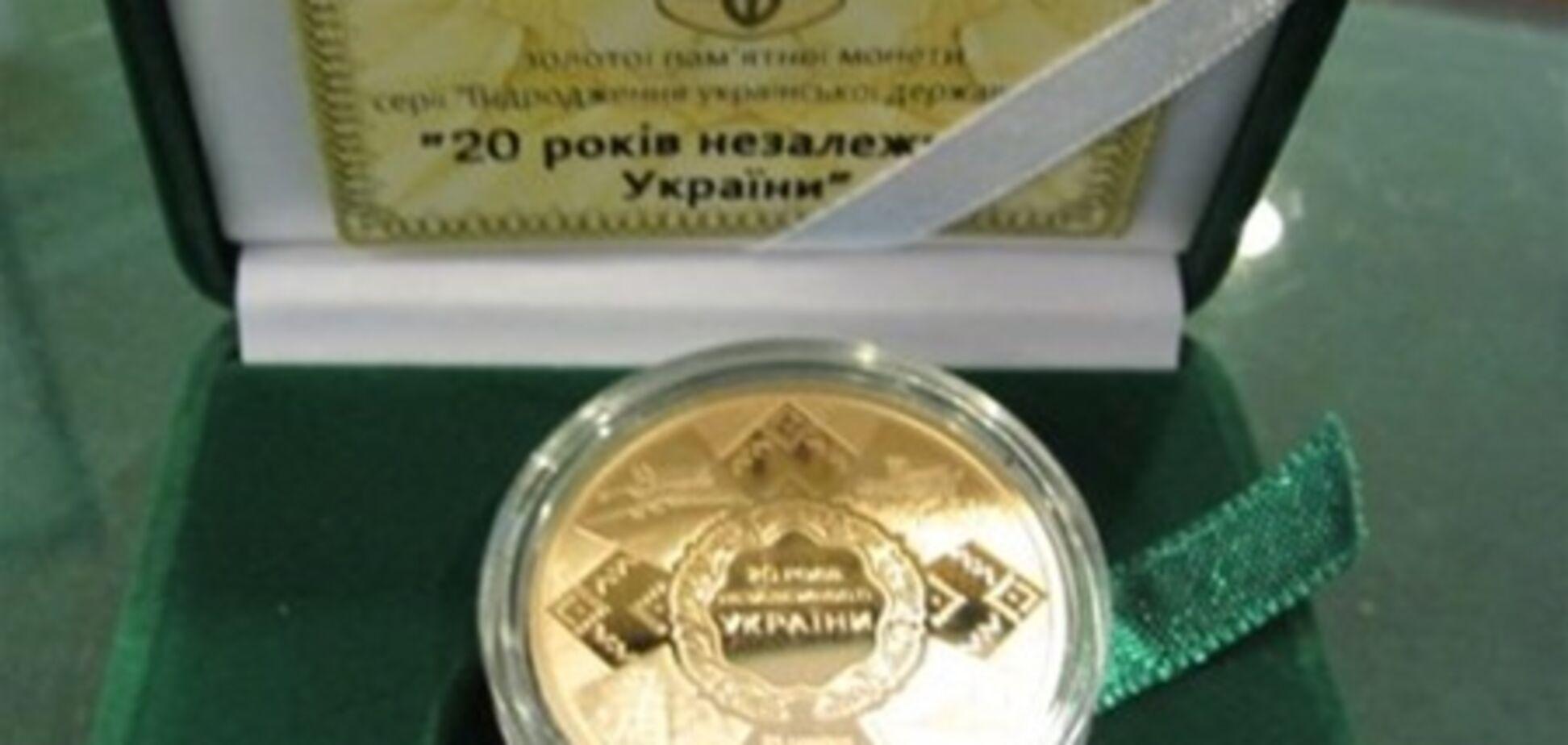 Українці зможуть зберігати заощадження у золотих гривнях
