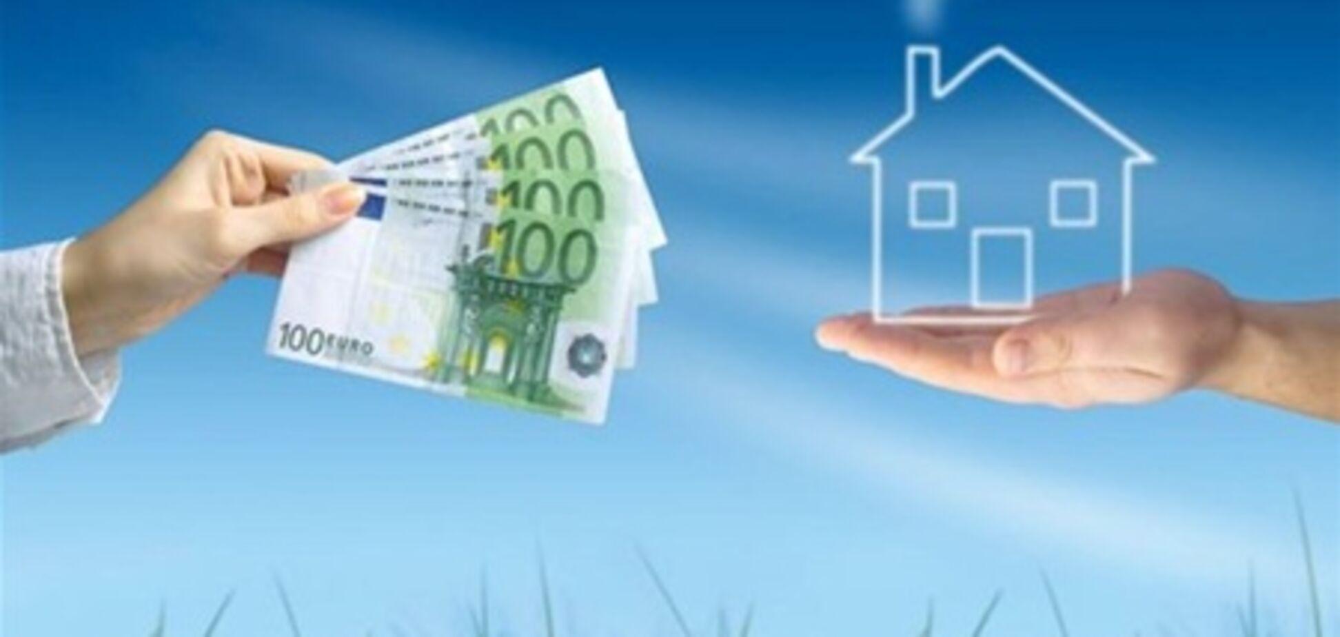 Стало известно, где в Украине самое дешевое жилье