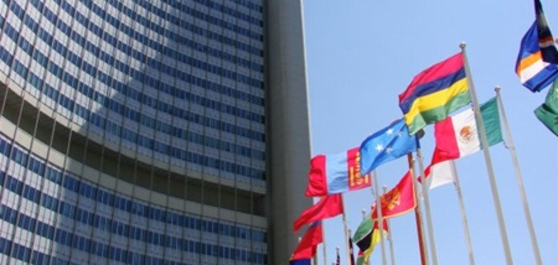 В ООН піднято новий прапор Лівії
