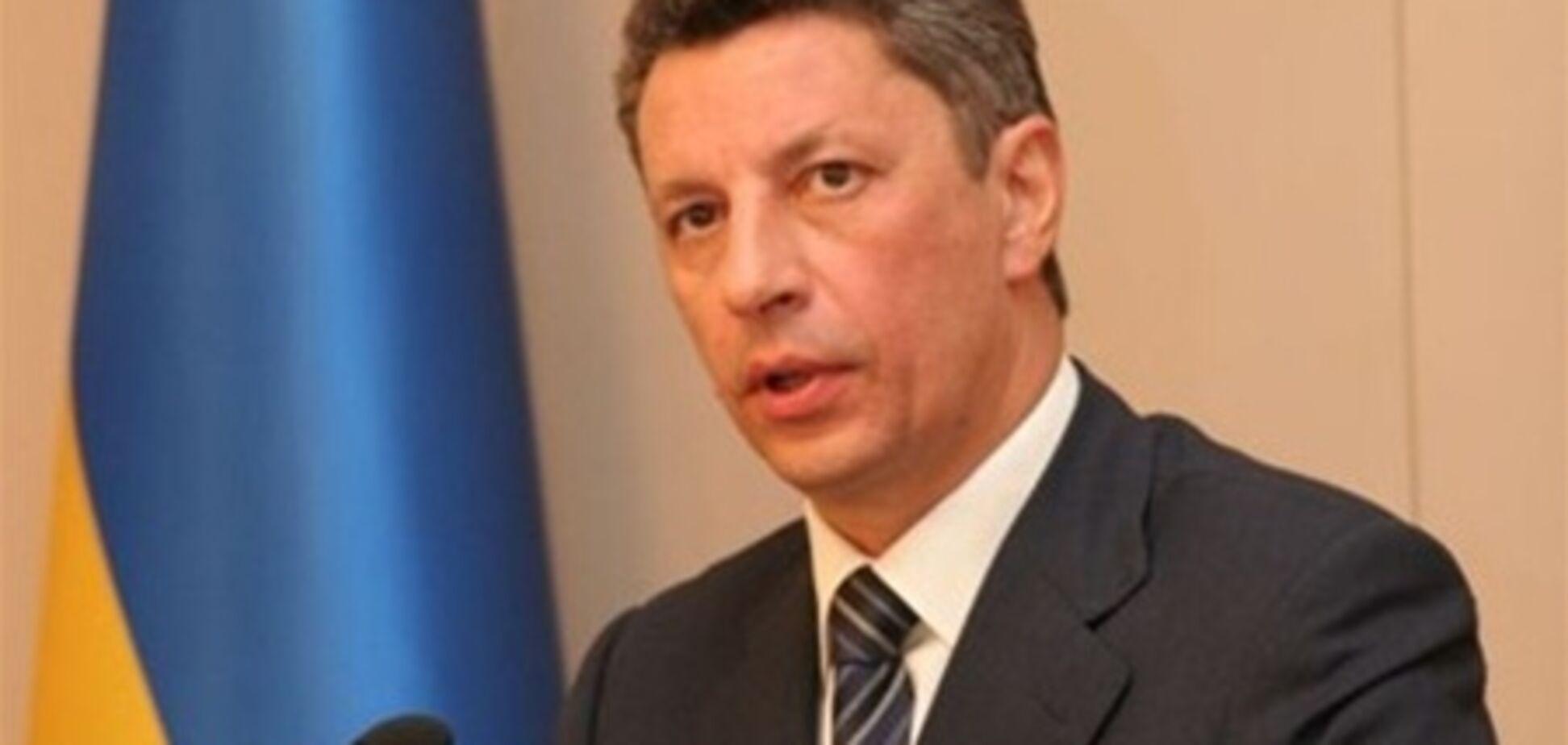 Україна представить Європі майбутнє своєї енергополітики - Бойко