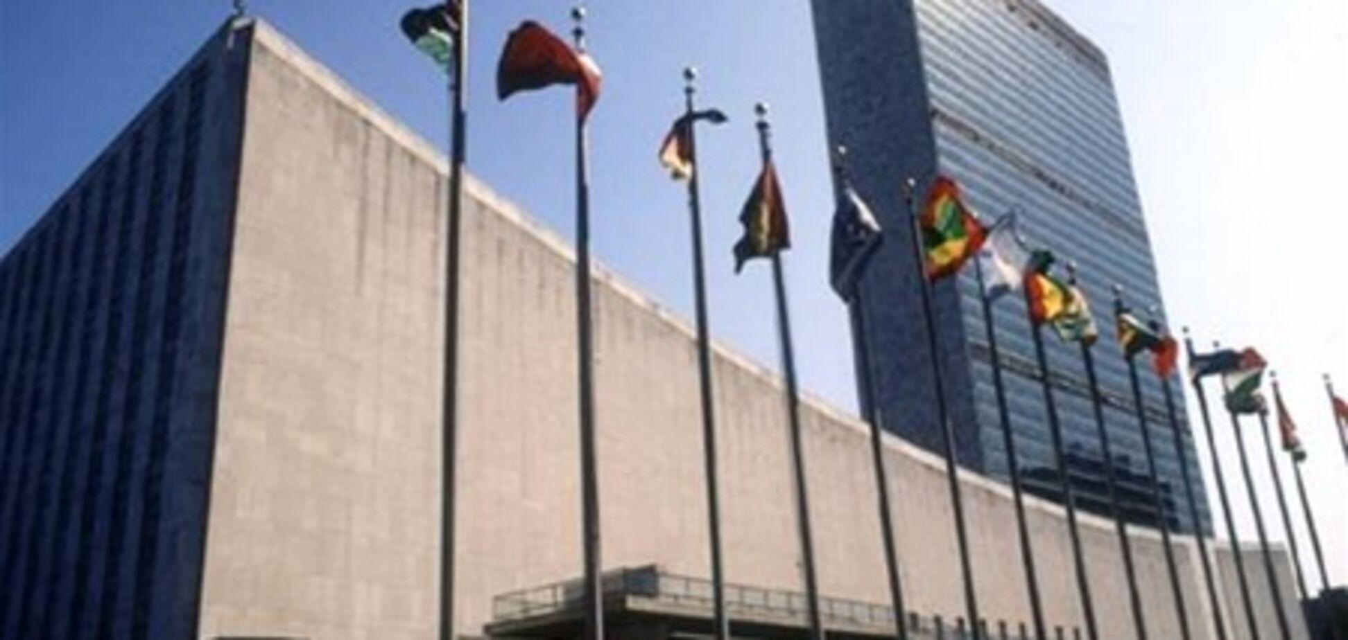 Українській діаспорі заборонили пікетувати будівлю ООН
