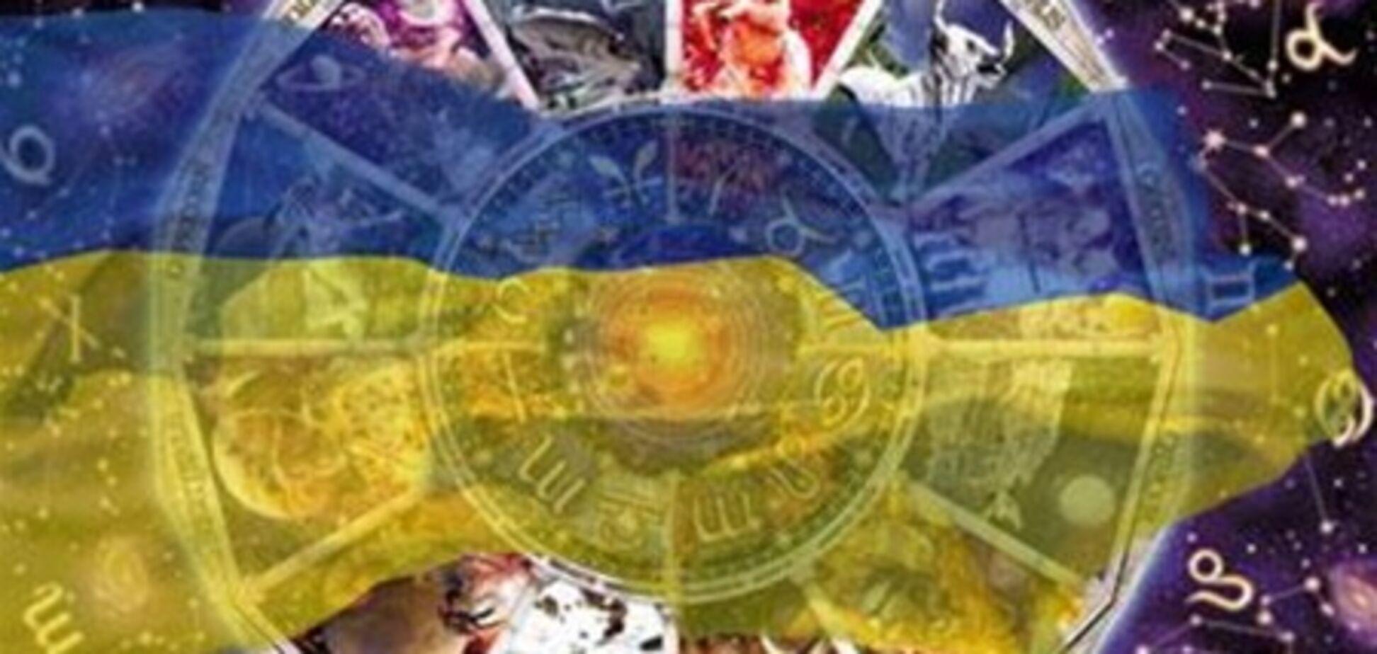 Астрологи: конец света откладывается -  ждите прихода кризиса