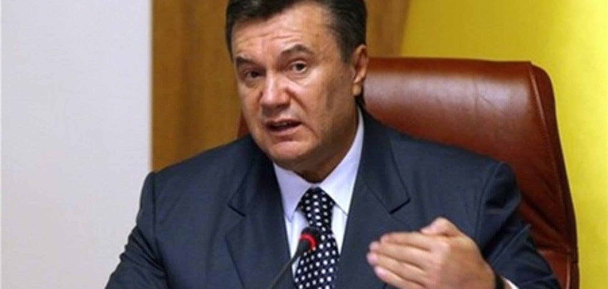 Янукович: Україна активізує видобуток власних нафти і газу
