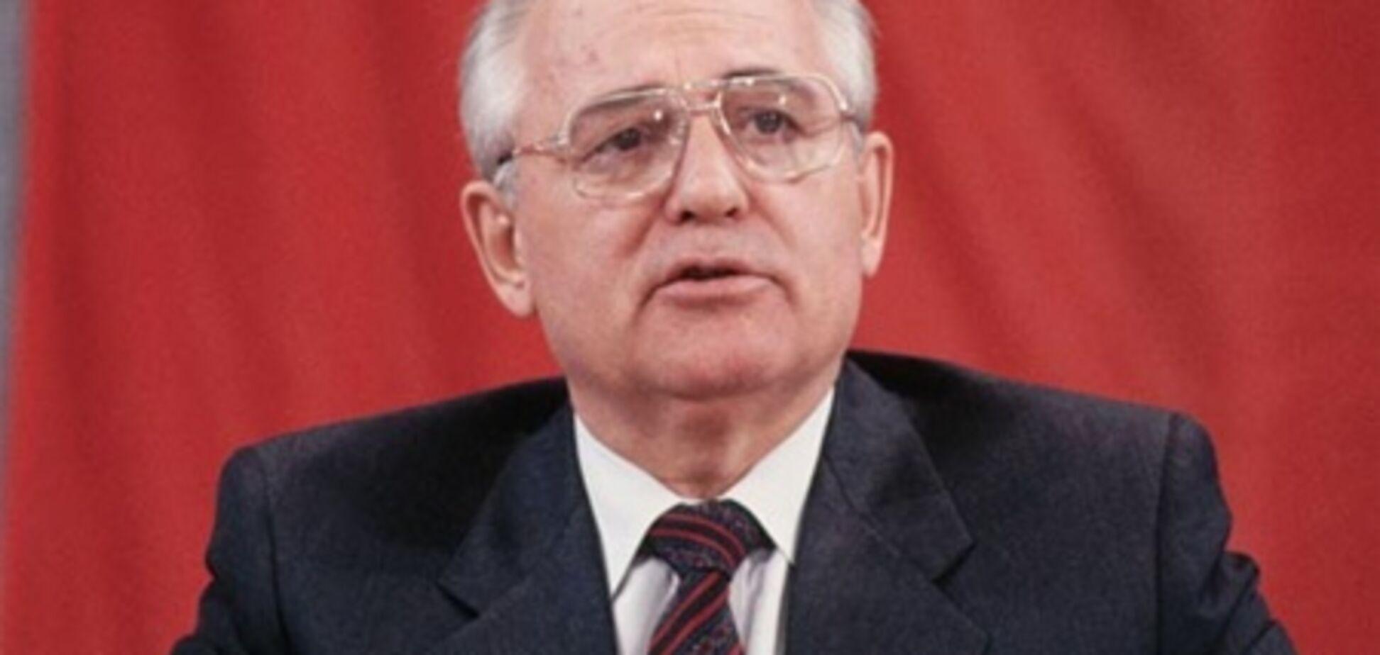 Горбачов маніфестом закликав росіян до політичної реформи