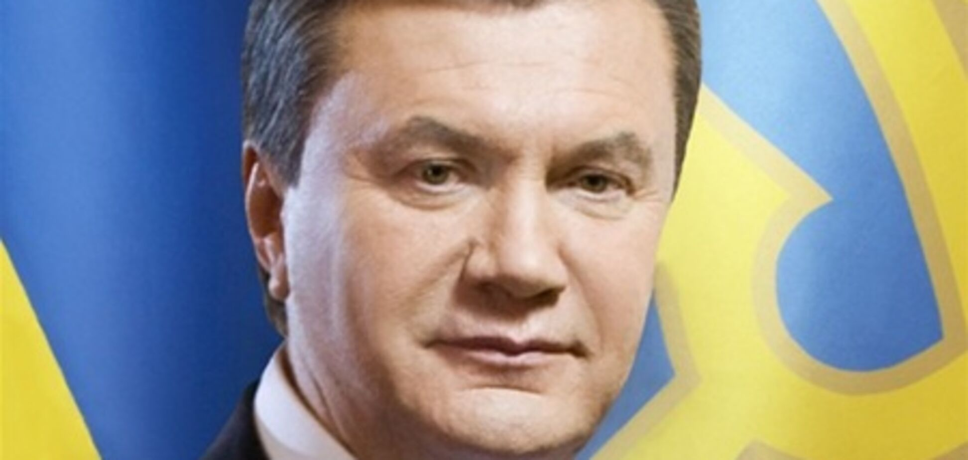 Янукович: ООН потрібна реформа