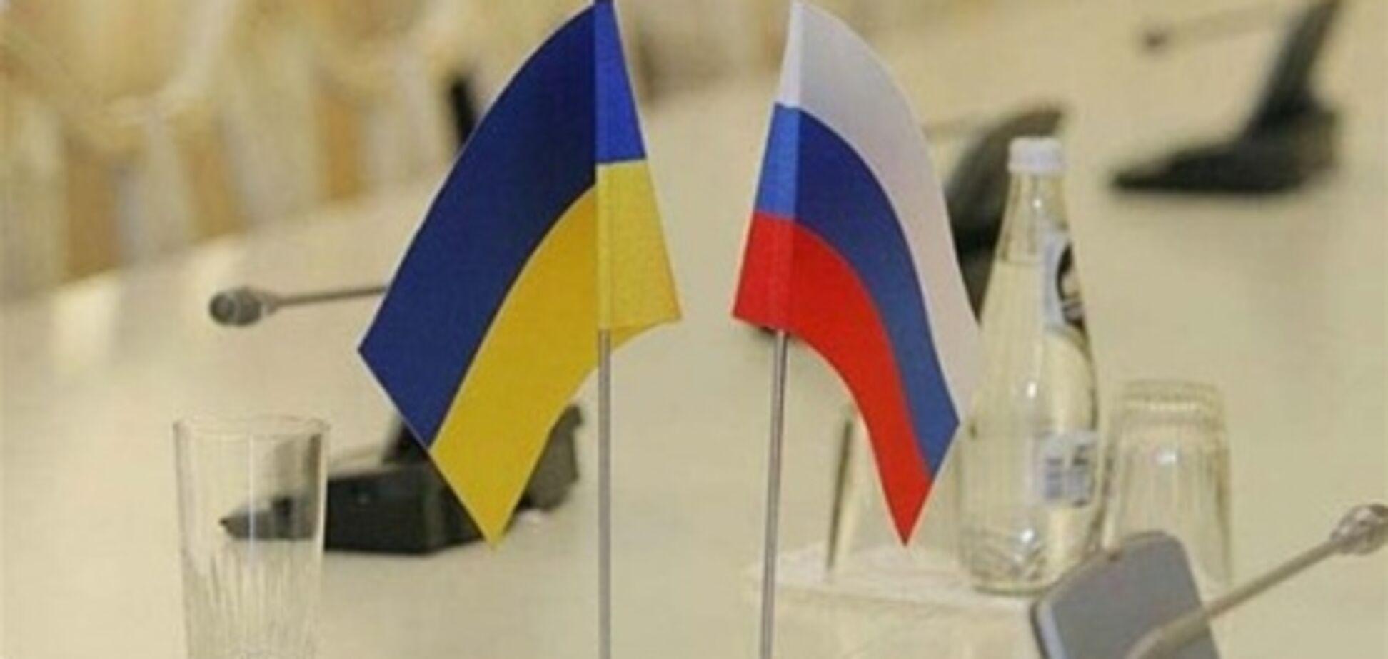 У Росії відзначили складнощі в роботі над російсько-українським підручником історії