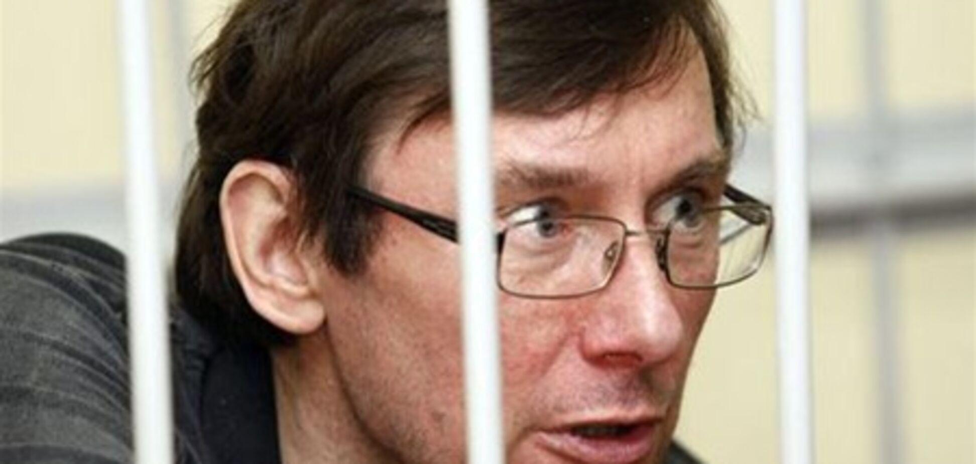 Німеччина вимагає негайно перевести Луценка до лікарні