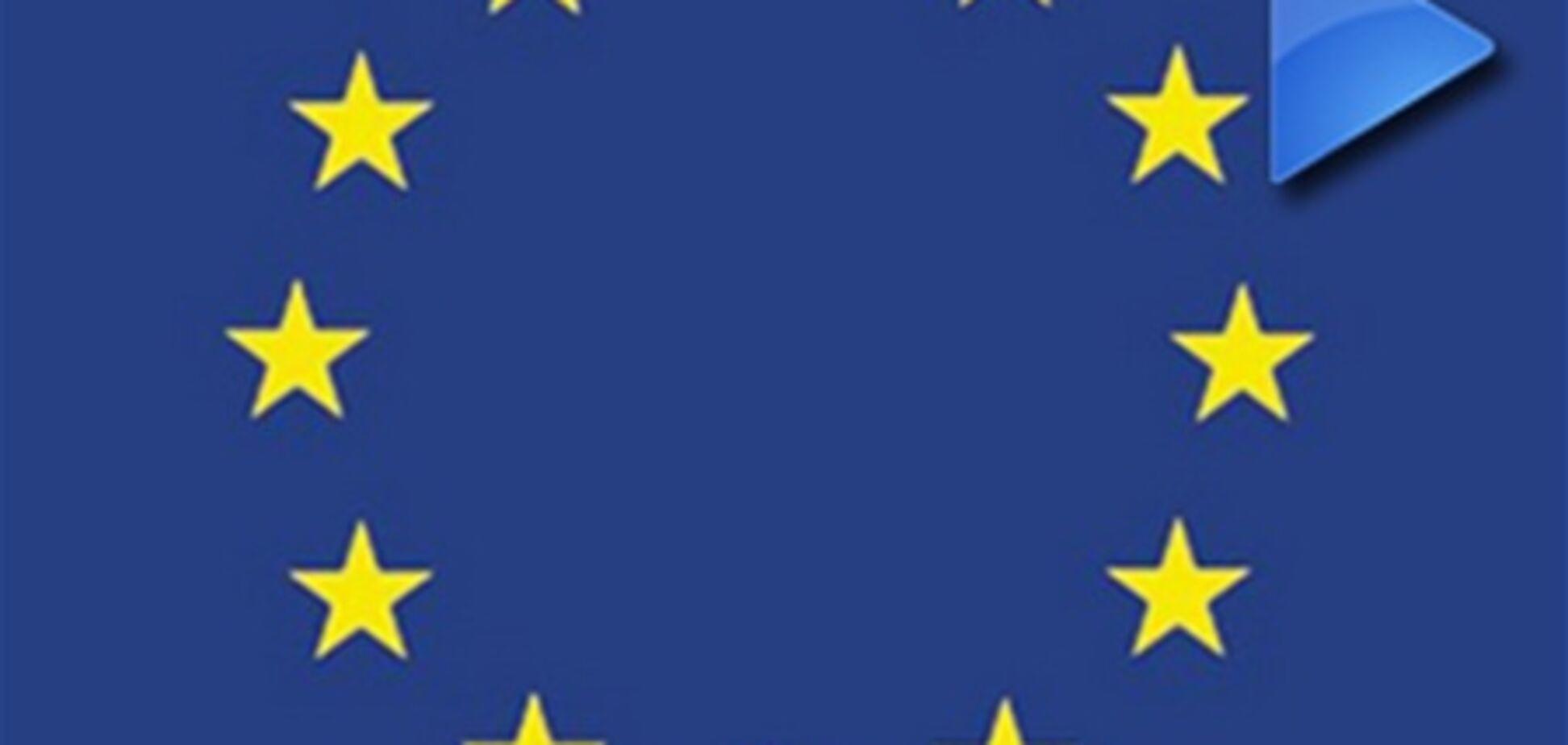 ОБОЗ TV: Болгарію і Румунію не пустили до Шенгенської зони