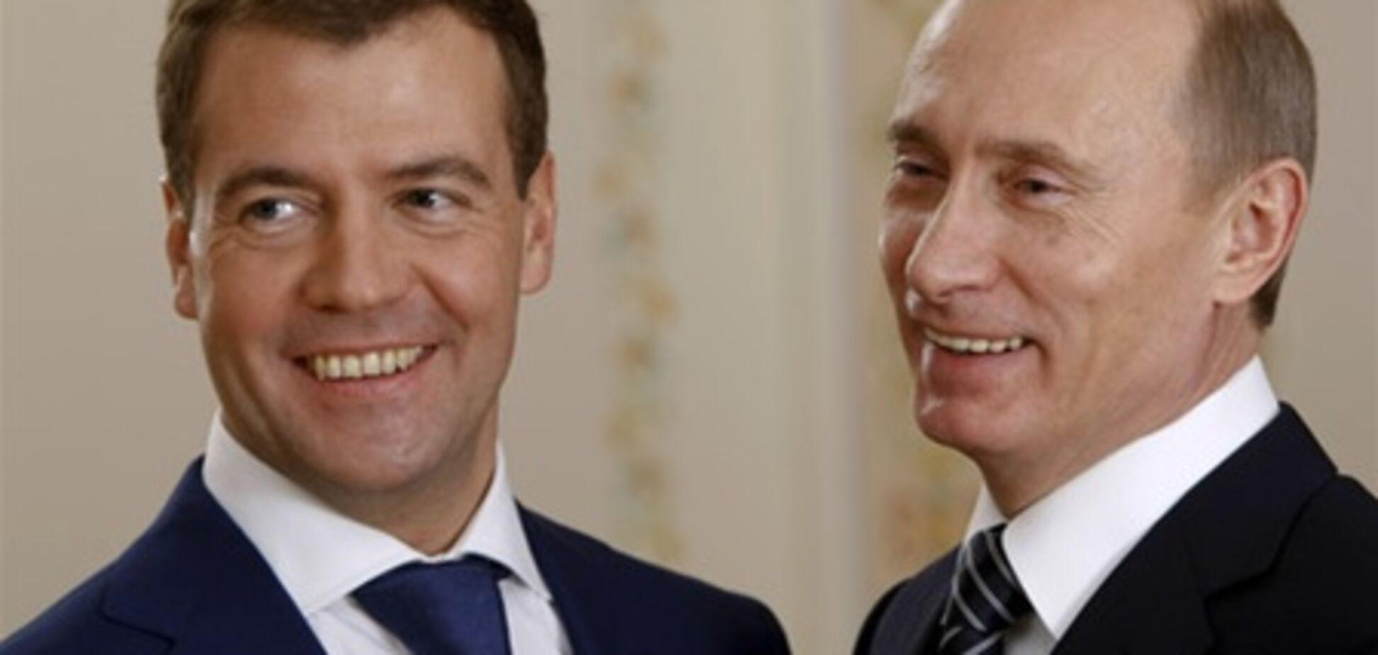 Медведев и Путин решили, кто из них пойдет в президенты. Видео