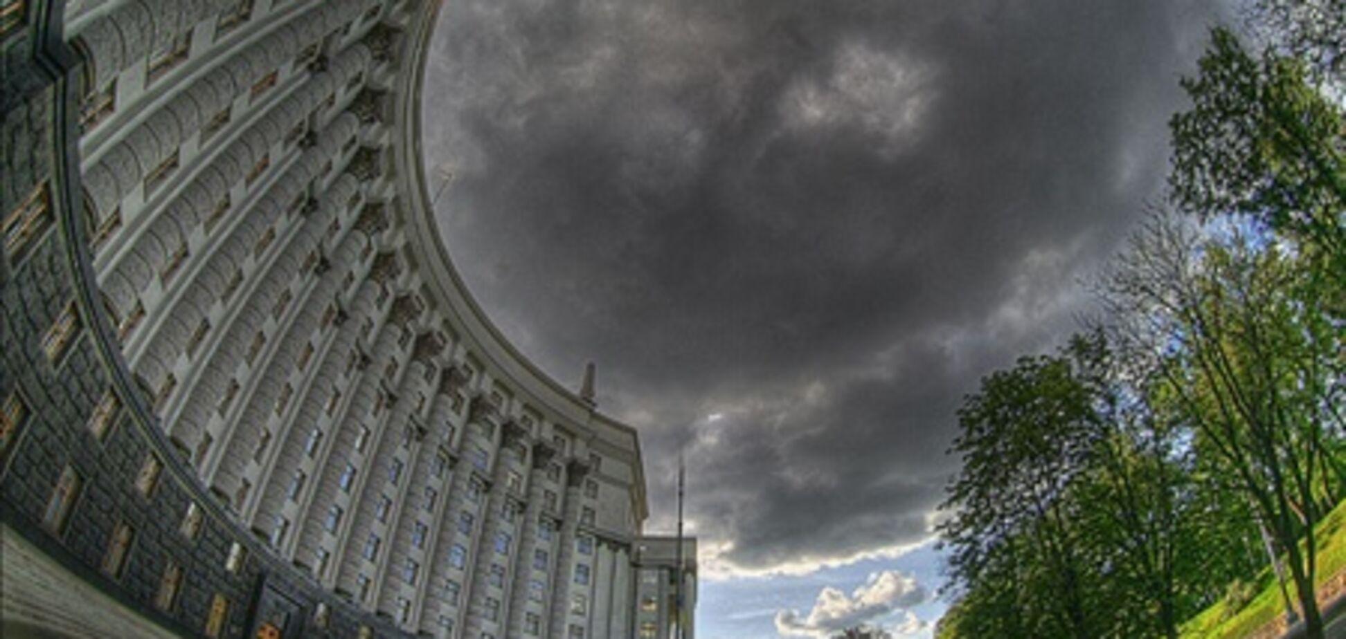 Урядові хроніки - 2. Україна