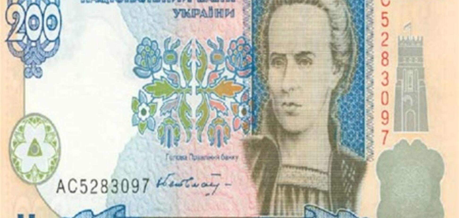 Фальшиві двохсотки продавали по 70 гривень