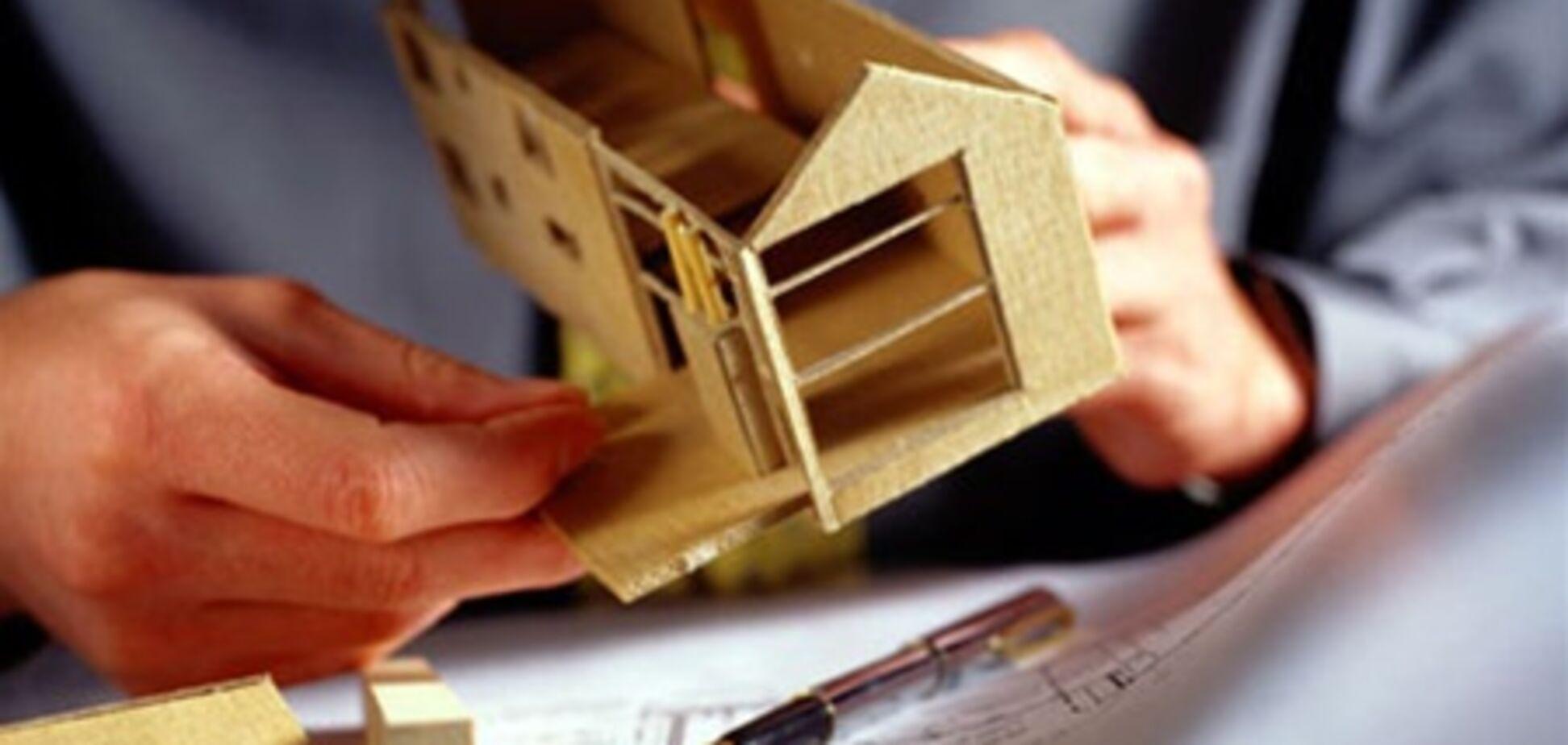 Как начать инвестировать в недвижимость - советы эксперта
