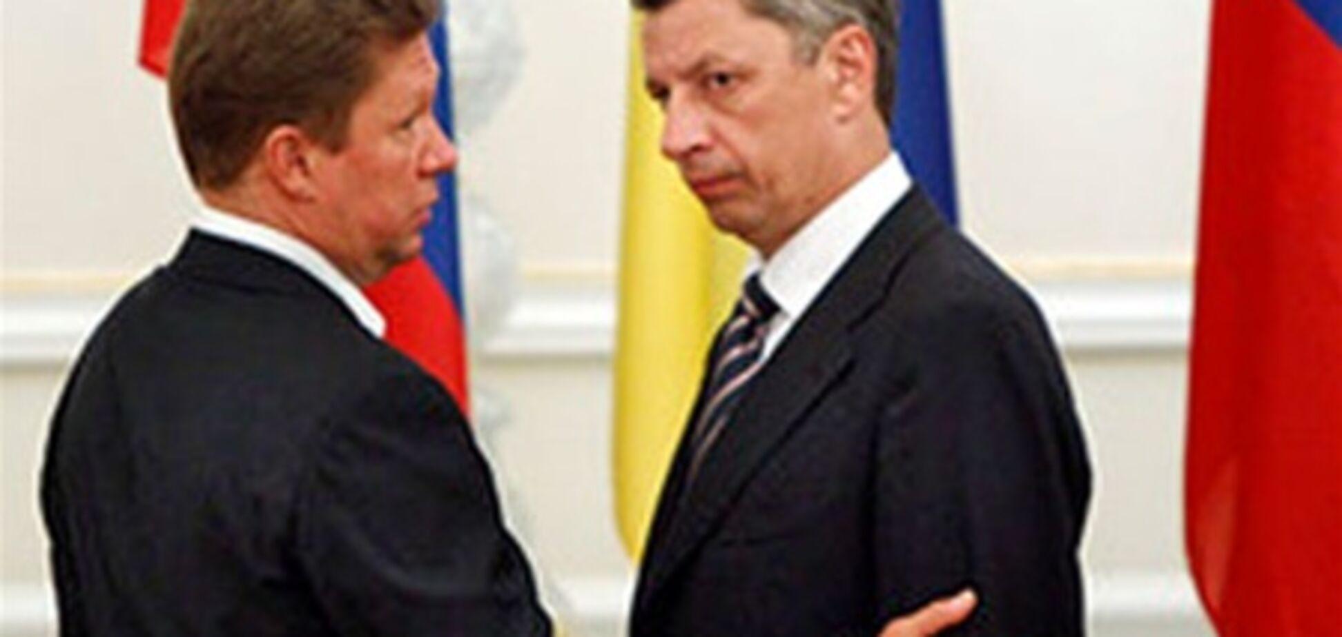 Газ: политики молчат, потому что боятся скандала - Карасев