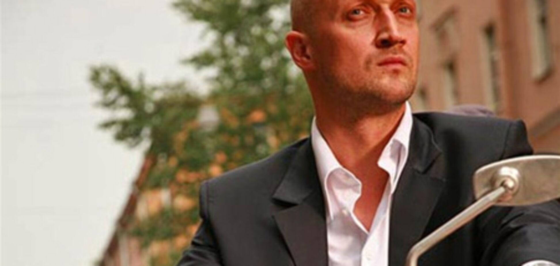 Гоша Куценко женится?