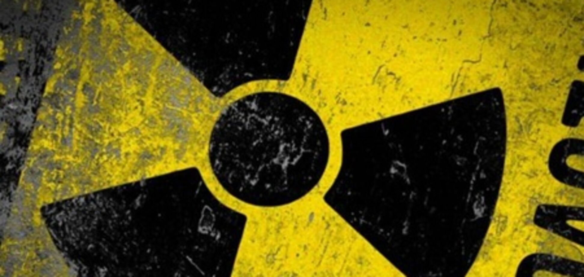 Україна і США підписали меморандум з ядерної безпеки