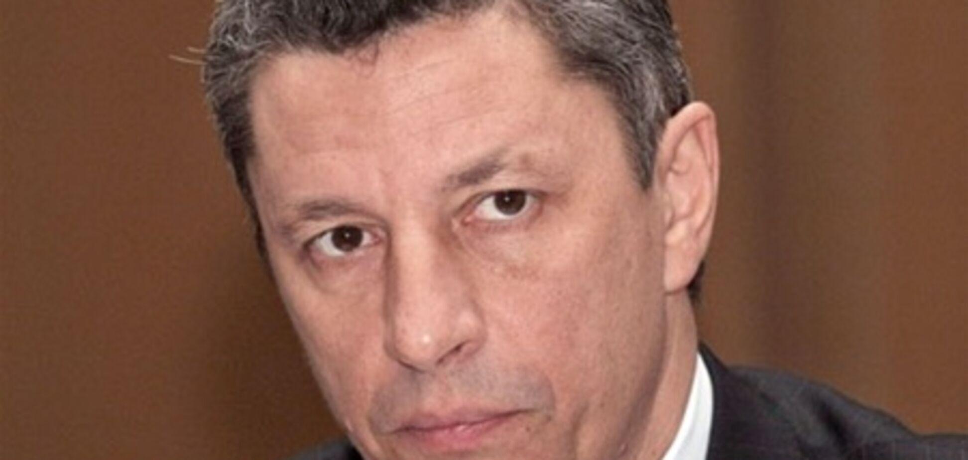 Бойко: робота по газу між Україною і Росією йде за графіком