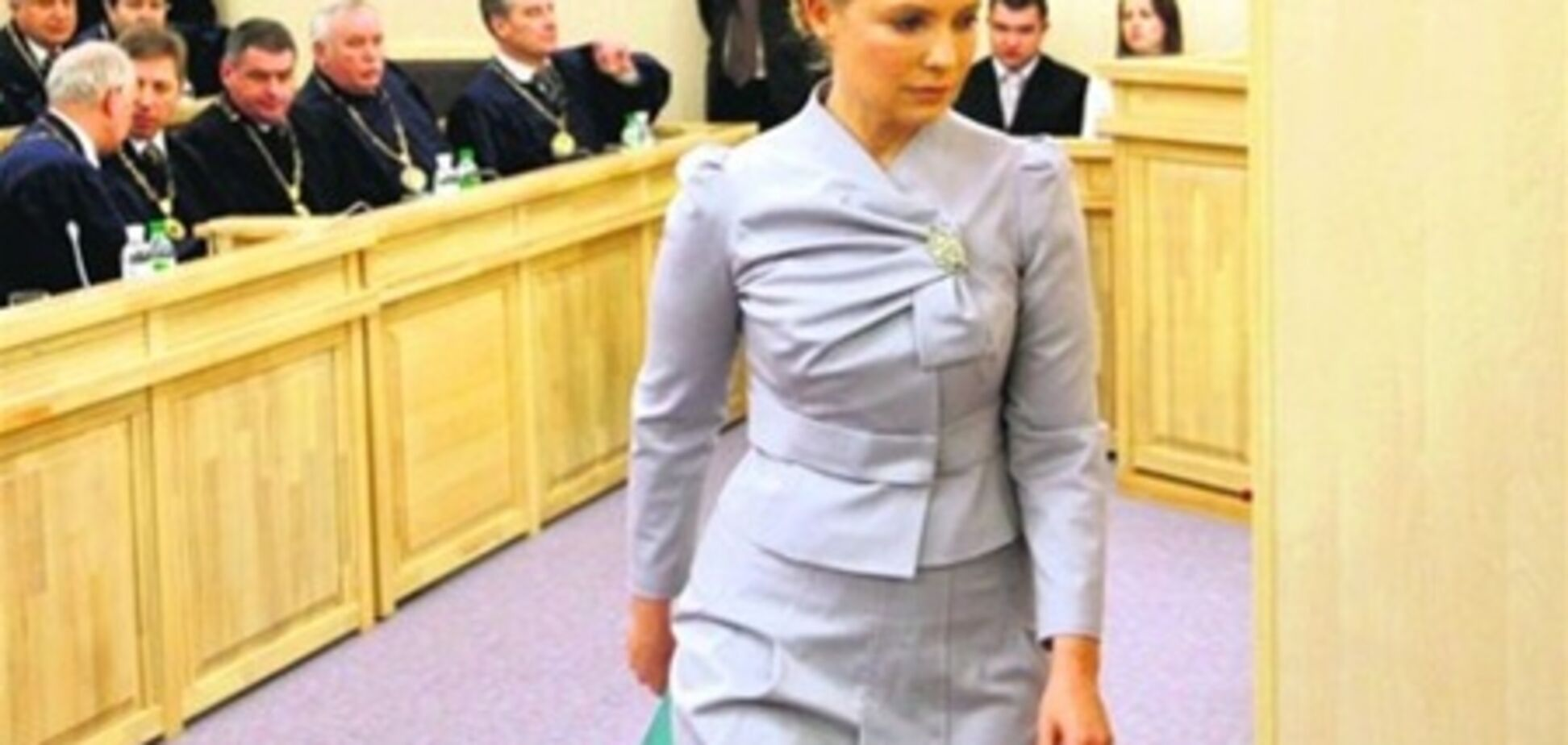 Захист Тимошенко знайшов у матеріалах справи документи, датовані неіснуючим числом