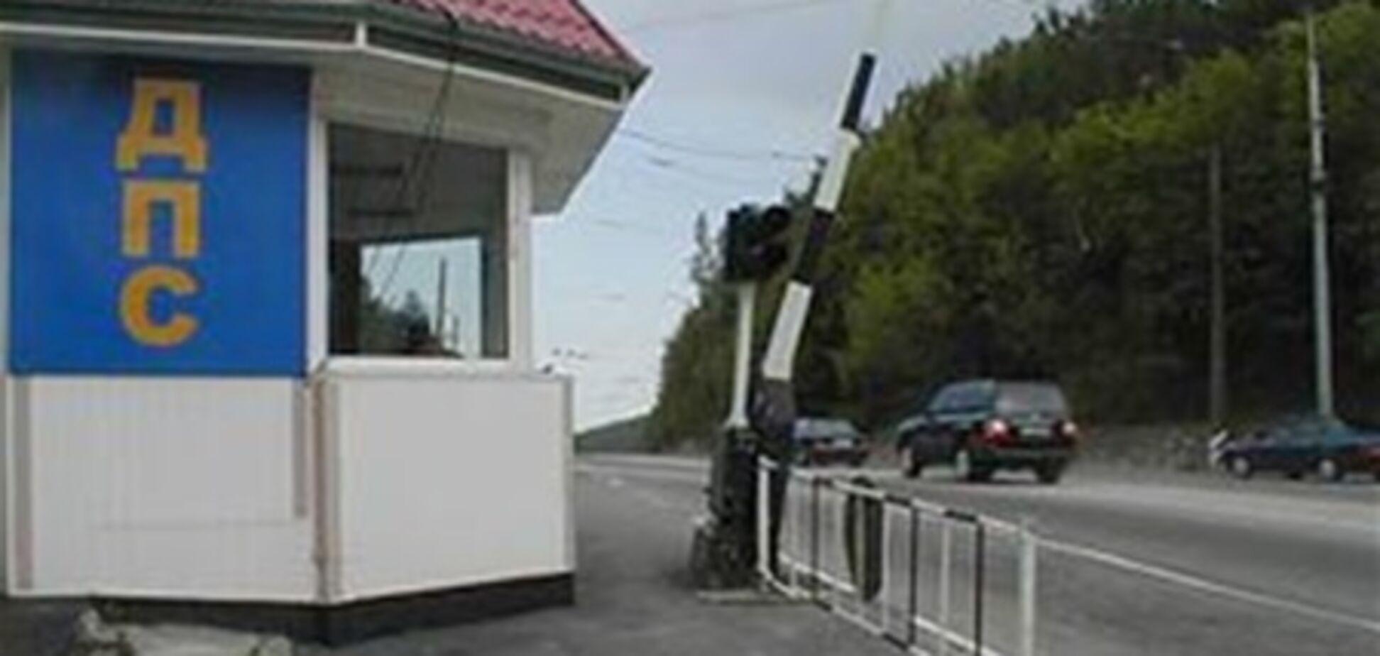 ДАІ навчить туристів Євро-2012 розрізняти шахраїв на дорогах