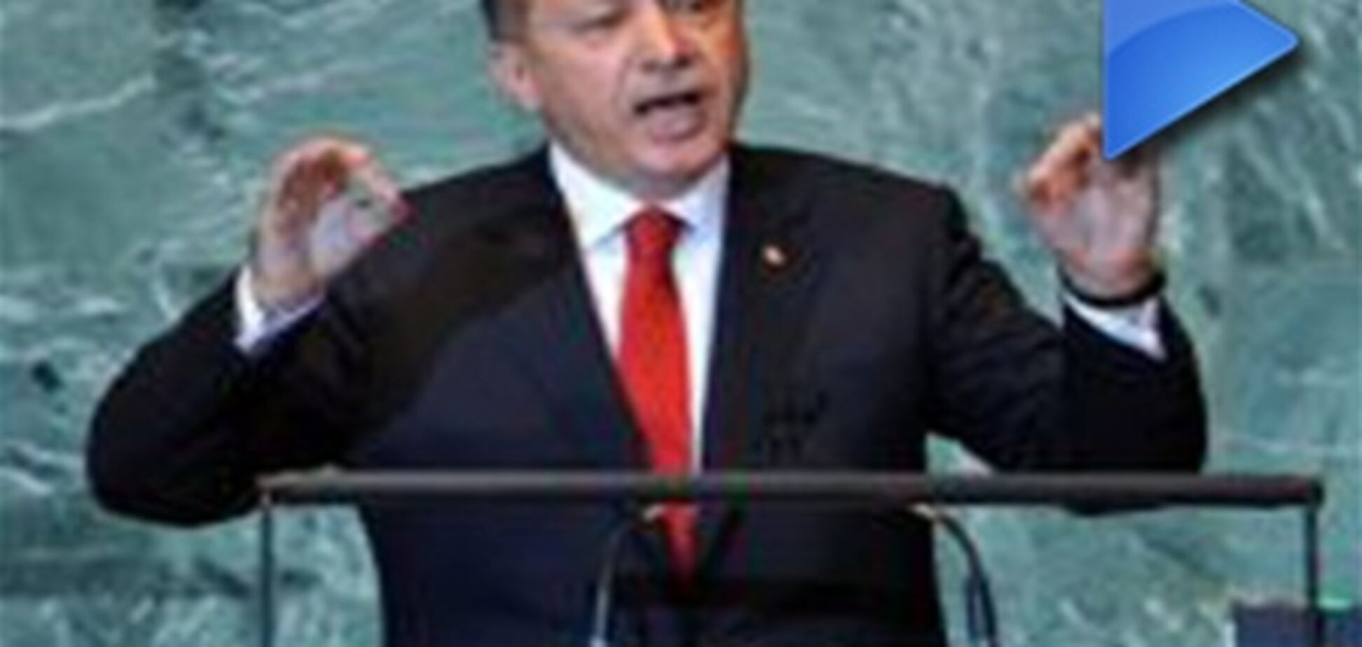 ОБОЗ.TV: прем'єр Туреччини влаштував бійку прямо в будівлі ООН
