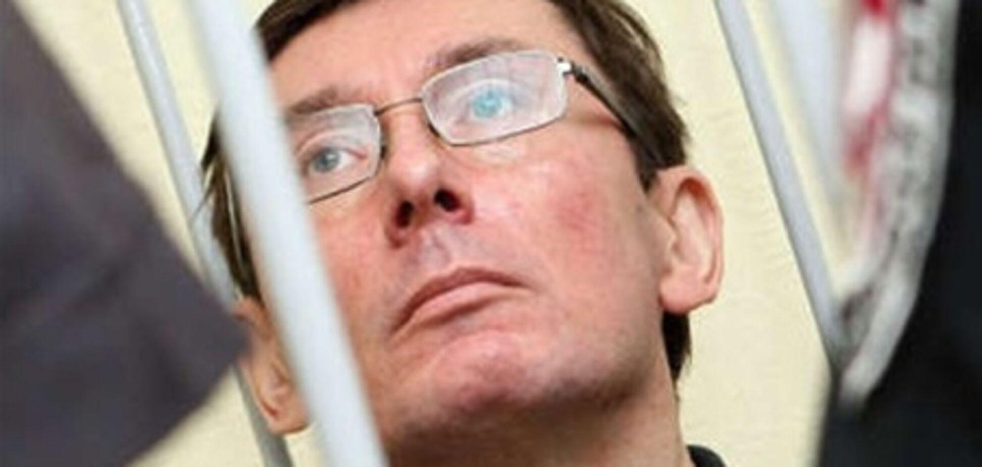 Луценко виправдав ще один свідок