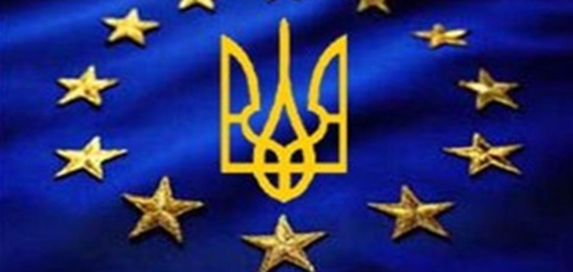 Словаччина підтримує євроінтеграцію України, 29 вересня 2011