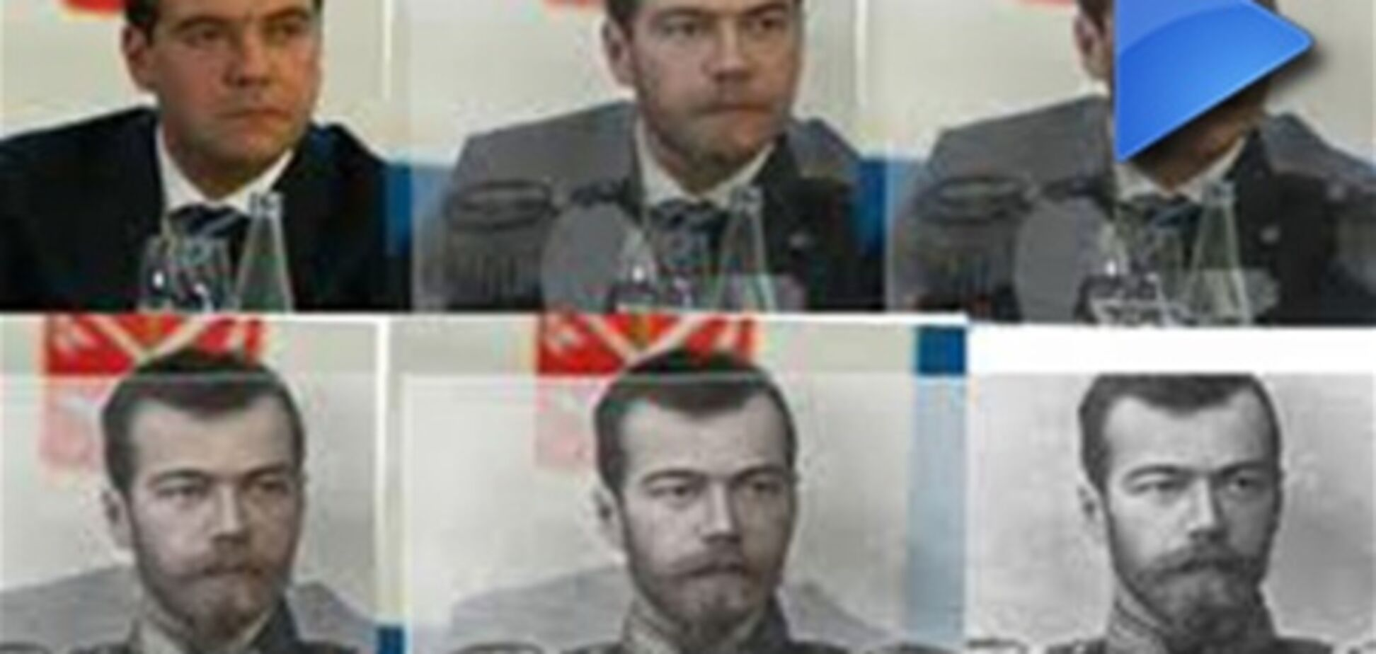 ОБОЗ.TV: анонім продає в Мережі приватні фото Медведєва