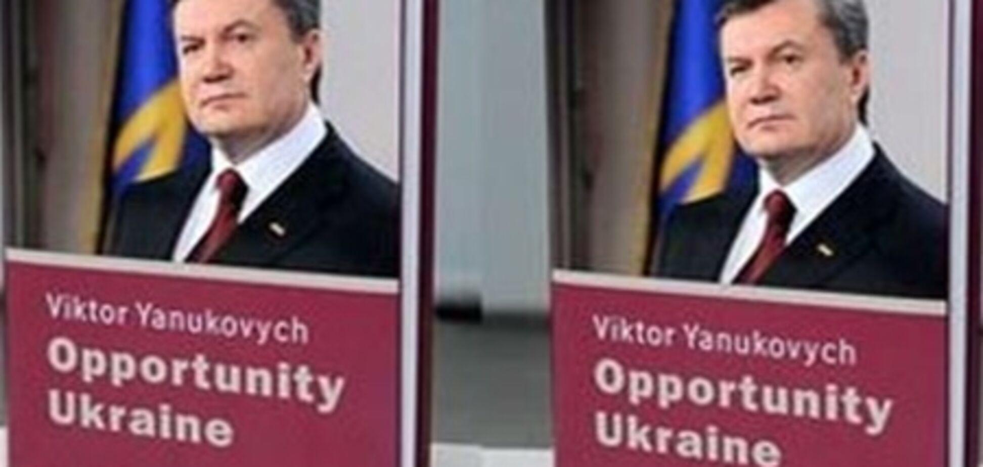 У книзі Януковича немає плагіату. Підтверджено експертом