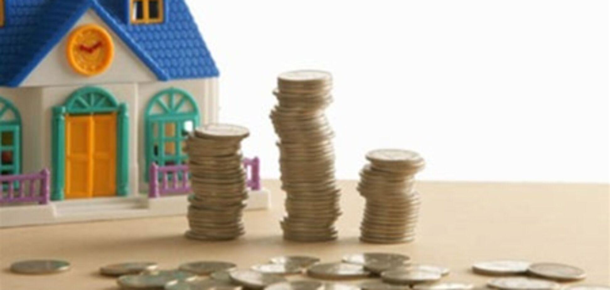 НБУ разработал программу развития ипотечного кредитования