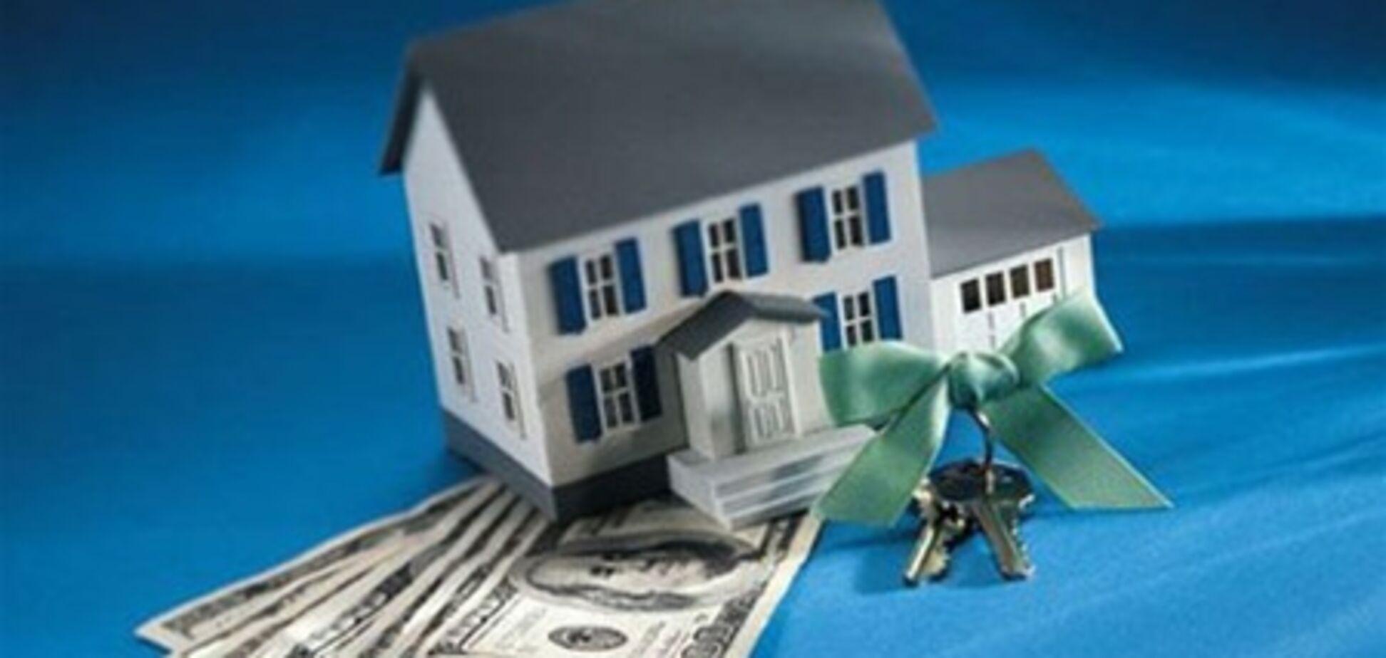 Ипотека в Украине значительно подешевела