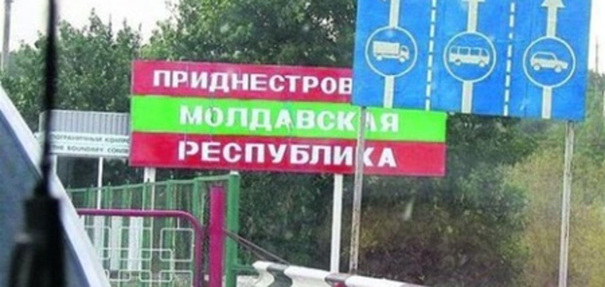 Російський миротворець застрелив в Придністров'ї молдаванина