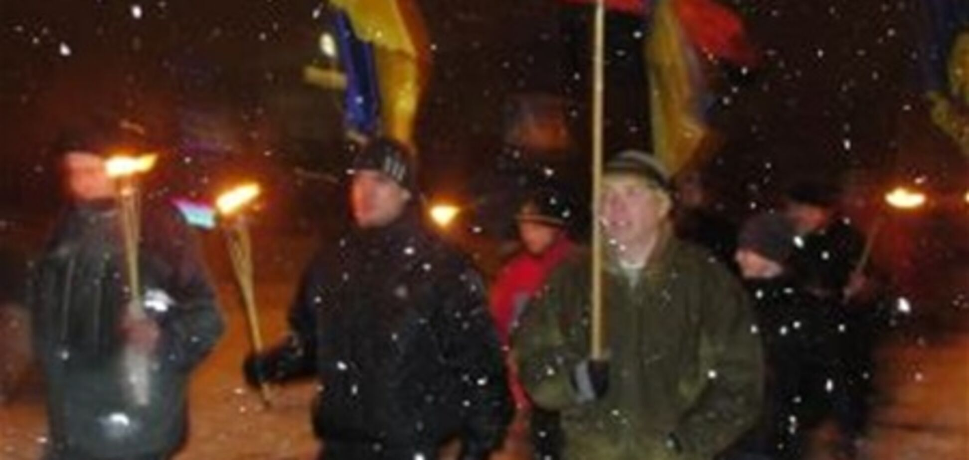 У Донецькій області пройшов факельний марш на честь Бандери