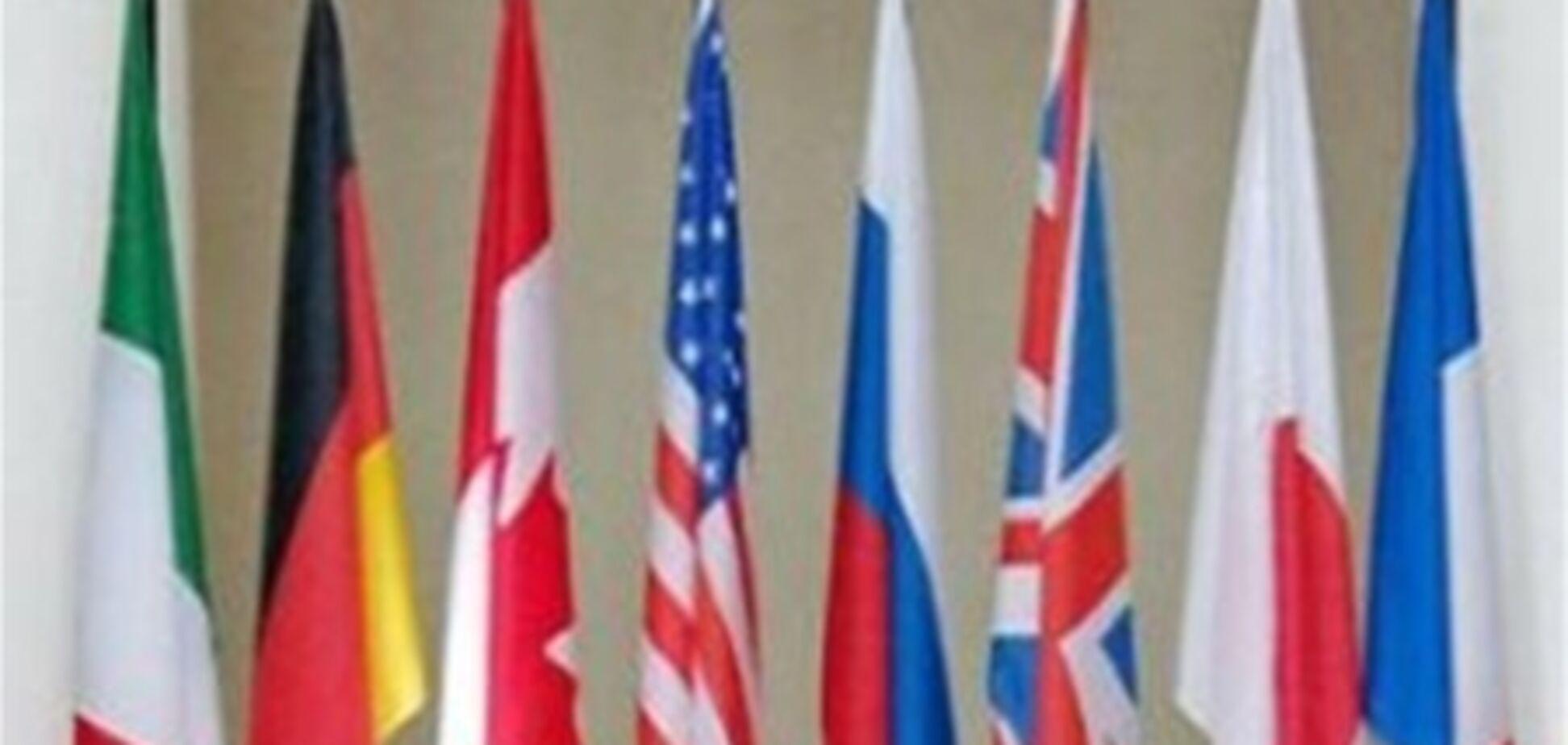 США стали головою 'великої вісімки'