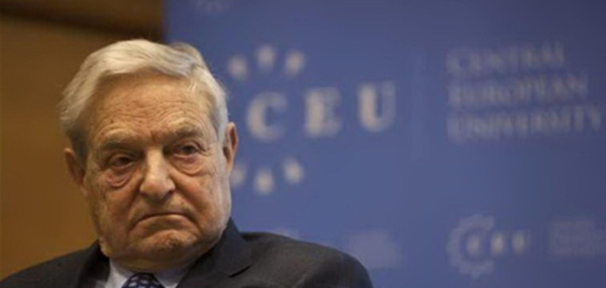 Європу чекає період 'жорсткої економії' - Сорос