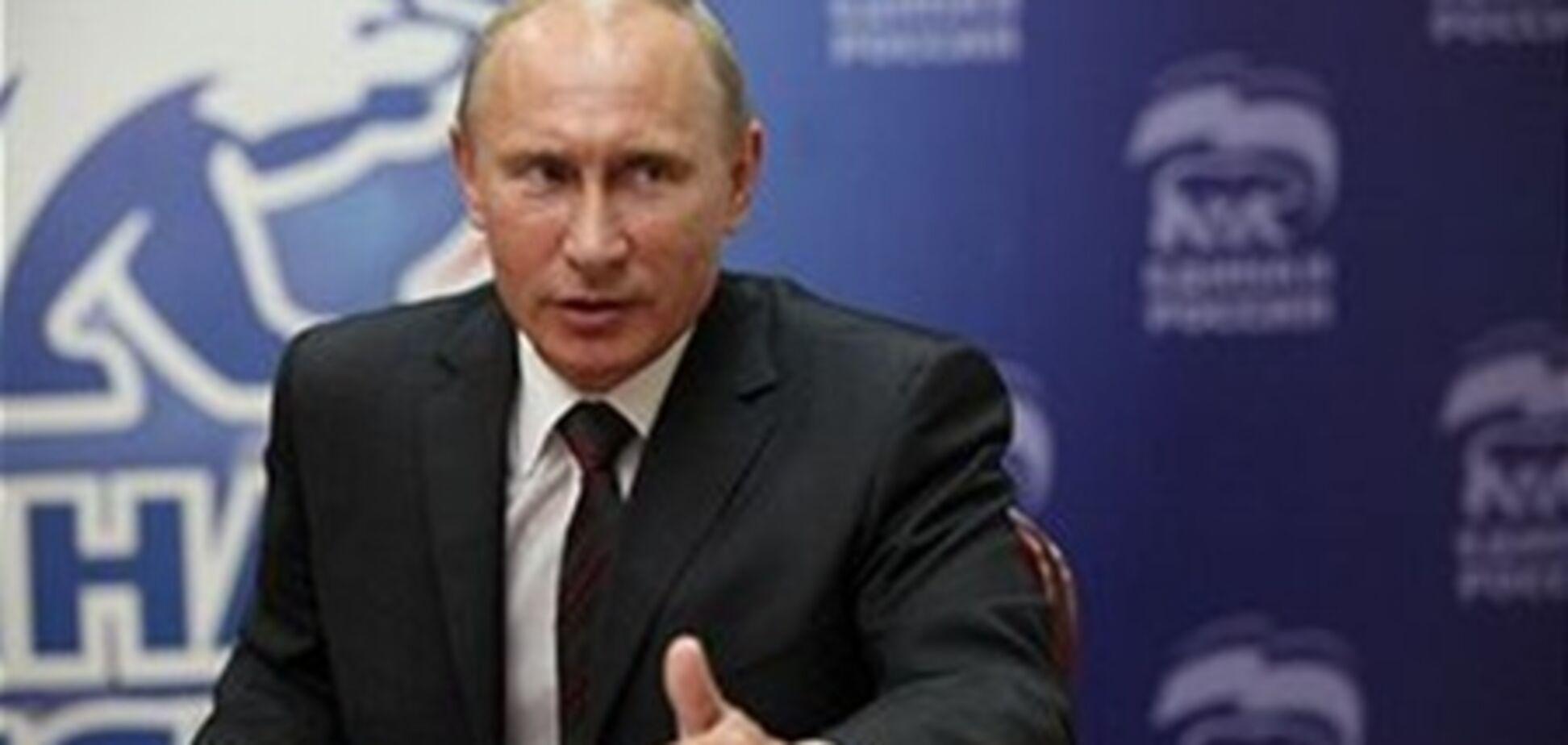 Путін пише передвиборчу програму від руки